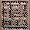 119px-Meknes_Medersa_Bou_Inania_Calligraphy